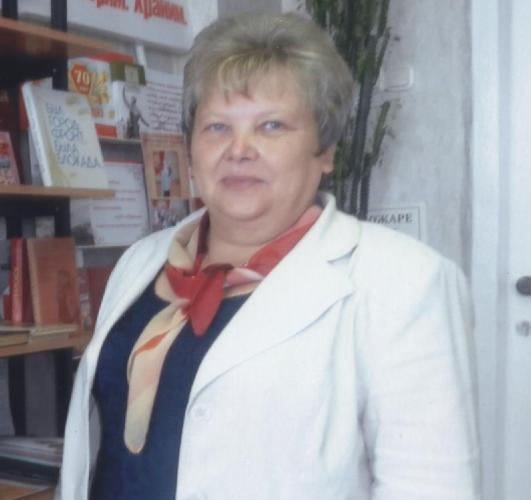 Рекунова Татьяна Васильевна