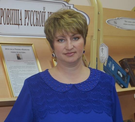 Кузина Елена Ивановна