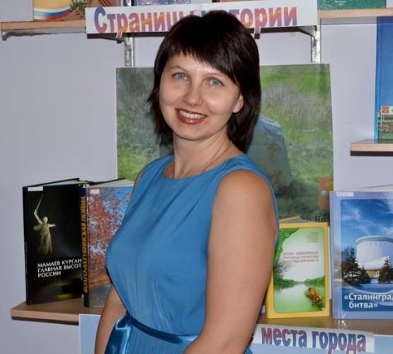 Воловикова Галина Геннадьевна