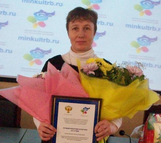Калашникова Наталья Юрьевна
