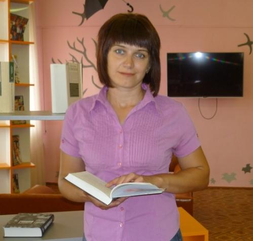 Чайкина Наталья Николаевна