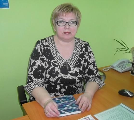 Листратенко Елена Александровна
