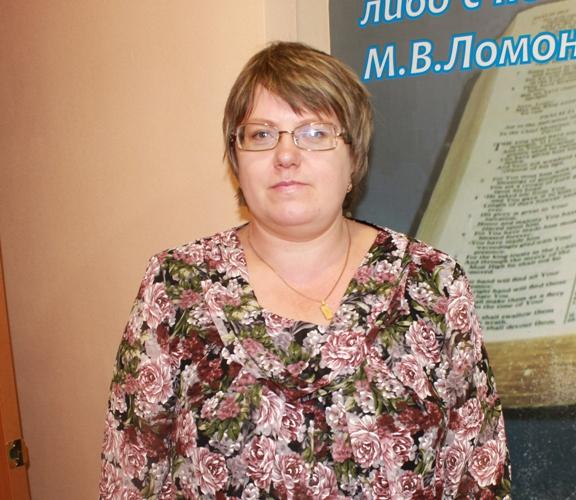 Игнатенко Татьяна Валерьевна