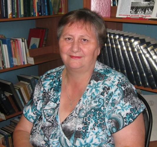 Фадеева Людмила Александровна