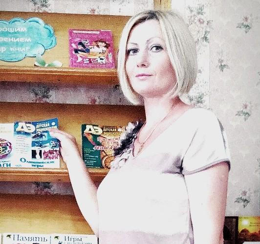 Ермиленкова Ольга Владимировна