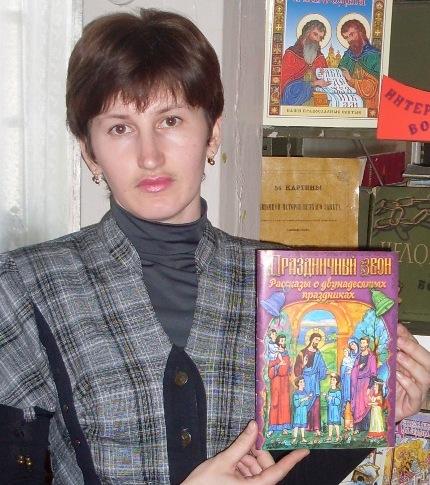 Громкова Татьяна Александровна