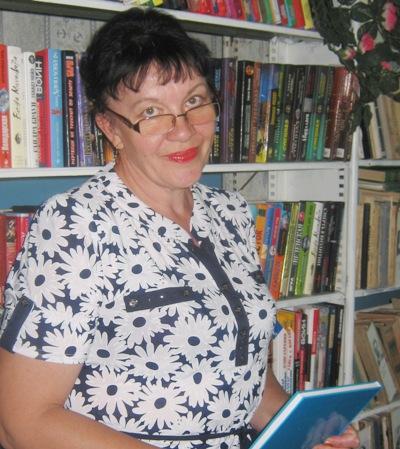 Латун Валентина Владимировна