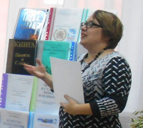 Обрывина Наталия Владимировна