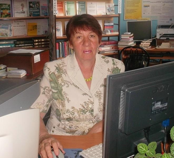 Сапронова Лидия Викторовна