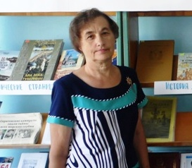 Черняева Валентина Петровна