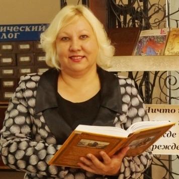Шкерманкова Ирина Юрьевна