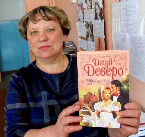 Белова Нина Михайловна
