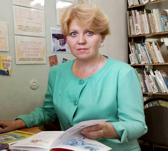 Чеснокова Ольга Павловна