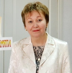 Дагинтен Алевтина Ашимовна