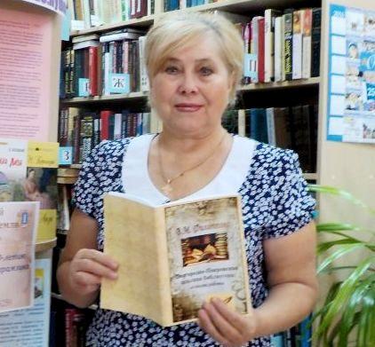 Филиппова Вера Михайловна