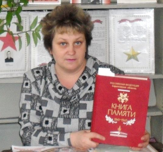 Липезина Елена Владимировна