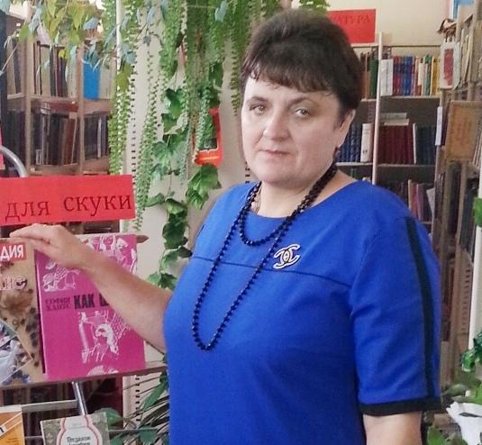Мачтакова Ольга Николаевна