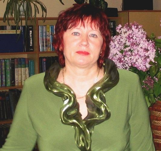 Белых Людмила Дмитриевна