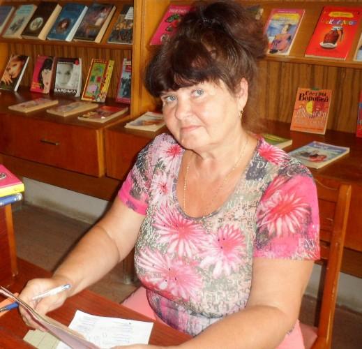 Фадеева Наталья Евгеньевна