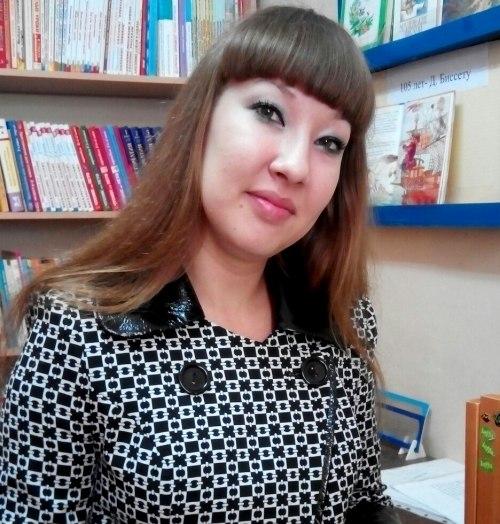 Никитина Алёна Борисовна