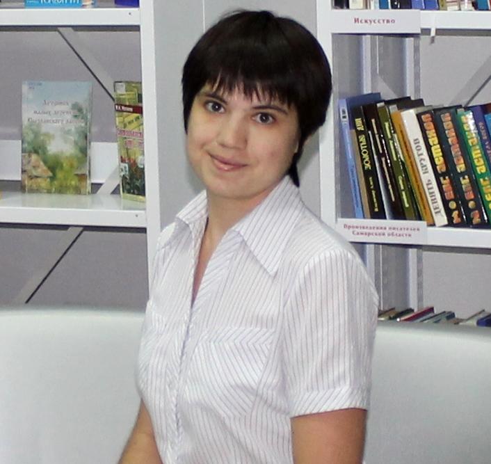 Ямщикова Инна Александровна