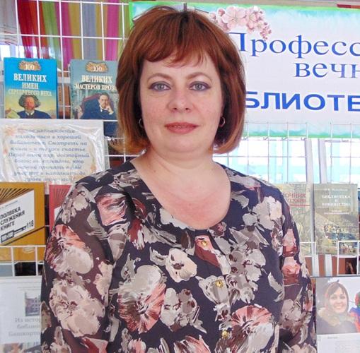 Колесникова Елена Михайловна