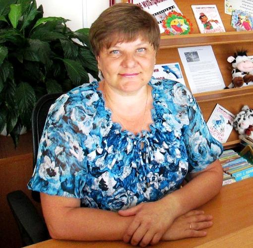 Алипкина Елена Викторовна