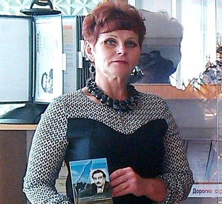 Егорова Валентина Васильевна