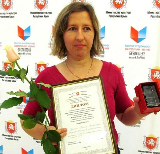 Герман Галина Викторовна