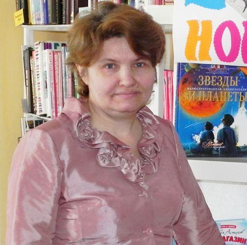 Краснянская Людмила Васильевна