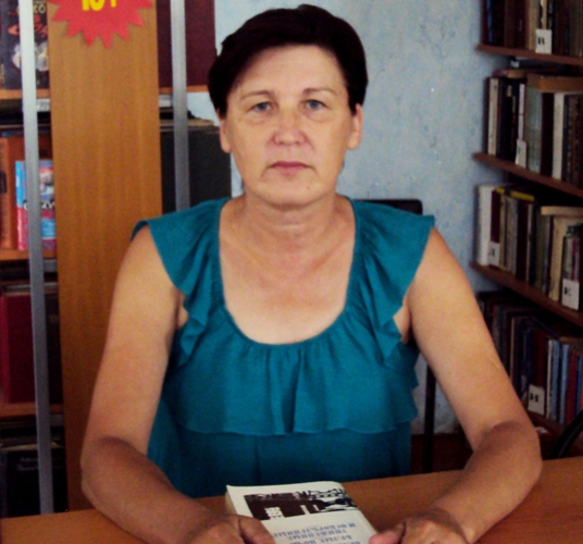 Ермолаева Елена Фёдоровна