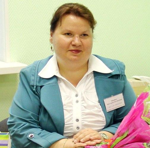 Швайко Виктория Евгеньевна